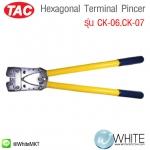 Hexagonal Terminal Pincer รุ่น CK-06,CK-07 ยี่ห้อ TAC (CHI)