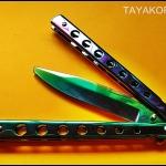 มีดซ้อมควง บาลิซองเรนโบว์3 Balisong Rainbow3 Trainer TKBS-RB03TR