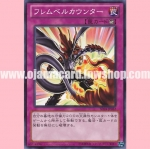 SD24-JP032 : Flamvell Counter (Common)