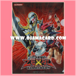 Yu-Gi-Oh! ZEXAL OCG Duelist Folder - Yuma Tsukumo & Utopia / King of Wishes, Hope