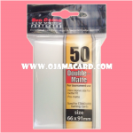 Pro Game Protector Sleeve Double-Matte : Clear 50ct.