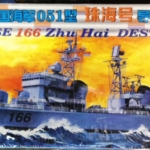 1/350 CHINESE 166 ZHU HAI DESTROYER