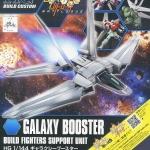 Galaxy Booster (HGBC)