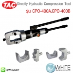 Directly Hydraulic Compression Tool รุ่น CPO-400A,CPO-400B ยี่ห้อ TAC (CHI)