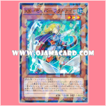 SPRG-JP018 : XX-Saber Fulhelmknight (Normal Parallel Rare)