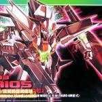 HG OO (33) 1/144 GN-003 Gundam Kyrios Trans-Am Mode