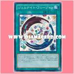 SPRG-JP043 : Gem-Knight Fusion (Super Rare)