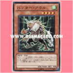SD19-JP013 : Hunter Owl (Common)