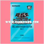 Special Pack 20th Anniversary Edition Vol.1 [18SP-JP] - Booster Pack