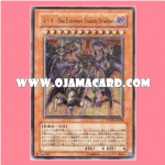 PTDN-JP008 : Yubel - The Ultimate Nightmare / Yubel - Das Extremer Traurig Drachen (Ultimate Rare)