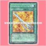 TDGS-JP059 : Lightsworn Sabre / Lightlord Rapier (Common)