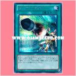 PP15-JP010 : Utopia Buster / Hope Buster (Secret Rare)