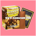 Dragon Shield Standard Size Card Sleeves - Copper • Classic 100ct.