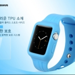 Baseus : Fresh Sport Fit Smart Silicone Scrap For Apple Watch (38mm) & (42mm)