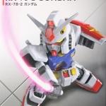 SD RX-78-2 Gundam [Bandai]