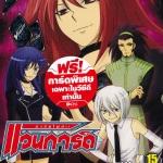 VCD : Cardfight!! Vanguard Vol.15 [Ep.29-30] / การ์ดไฟท์! แวนการ์ด แผ่นที่ 15 [Rideที่ 29-30] - VCD + Card