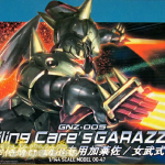 HG OO (47) 1/144 GNZ-005 Hiling Care's Garazzo