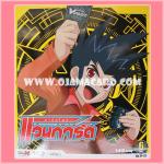 VCD : Cardfight!! Vanguard Vol.6 [Ep.11-12] / การ์ดไฟท์! แวนการ์ด แผ่นที่ 6 [Rideที่ 11-12] - No Card + VCD Only