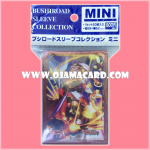 Bushiroad Sleeve Collection Mini Vol.81 : Battle Deity of the Night, Artemis x53