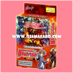 Booster Deck 11 : Seal Dragons Unleashed (VGT-BT11-2) ภาค 3 ชุดที่ 4