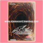Yu-Gi-Oh! 5D's OCG Inner Duelist Card Protector / Sleeve - Clear Silver 5D's Logo 80ct. 90%