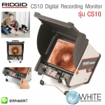 SeeSnake® CS10 Digital Recording Monitor (OBSOLETE) ยี่ห้อ RIDGID (USA)