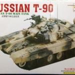 1/48 RUSSIAN T-90