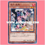 DC01-JP016 : Iron Blacksmith Kotetsu / Kotetsu the Craftsman (Common)