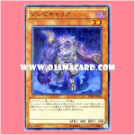 20AP-JP066 : Plaguespreader Zombie / Zombie Carrier (Normal Parallel Rare)