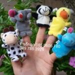 ตุ๊กตาผ้าสวมนิ้วมือของเด็กเล่น