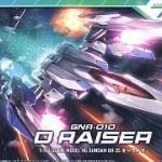 HG OO (35) 1/144 GNR-010 0 Raiser