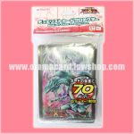 Yu-Gi-Oh! ZEXAL OCG Duelist Card Protector / Sleeve - Azure-Eyes Silver Dragon and Blue-Eyes White Dragon x70