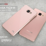 MatchNine : Match1 Hard Fit Case Cover For Galaxy A7 (2016)