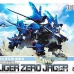 [BT] ZOIDS 1/72 (030) Liger Zero Jager (030)