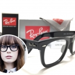 แว่นสายตา Rayban RB 5121 Wayfarer 2000 <ดำเงา>