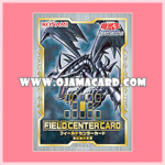 Field Center Card - Red-Eyes B. Dragon