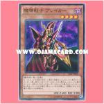 20AP-JP023 : Breaker the Magical Warrior (Normal Parallel Rare)