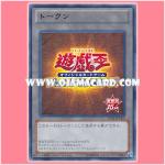 15AY-JPTKN : Token (Ultra Rare)