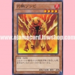 SD24-JP015 : Molten Zombie (Common)
