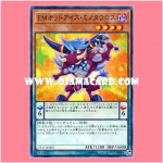 CP17-JP002 : Performapal Odd-Eyes Minotaur / Entermate Odd-Eyes Minotaur (Common)