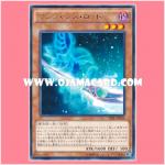 TDIL-JP019 : Magician's Rod (Rare)