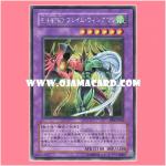 PP8-JP003 : Elemental Hero Flame Wingman / Elemental Hero Flame Wingman (Secret Rare)