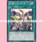 SD22-JP027 : A Wingbeat of Giant Dragon (Common)