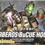 HG SEED 1/144 Kerberos Bucue Hound