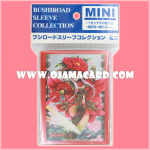 Bushiroad Sleeve Collection Mini Vol.123 : Peony Musketeer, Martina x53