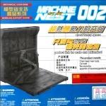 Mechanical Chain Base 002 / Machine Nest 002 / โรงซ่อมบำรุง 002