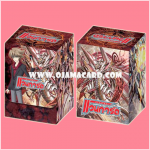 VG Fighter's Deck Holder Collection Vol.07 : Toshiki Kai & Star-vader, Chaos Breaker Dragon