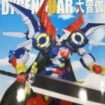 [BT] Dygenguar / Super Robot Wars Original Generation