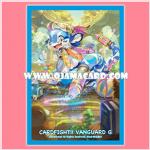 VG Sleeve Collection Mini Vol.221 : Crayon Tiger 70ct.