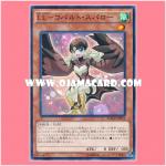 MACR-JP012 : Lyrical Luscinia - Cobalt Sparrow (Common)
